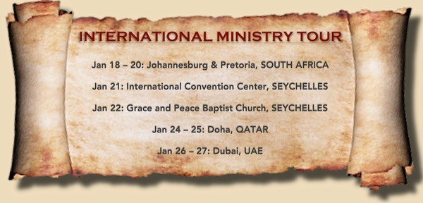 International Ministry Tour - Jan 2017